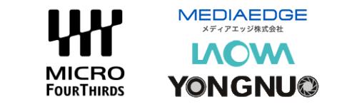 Yongnuo, Mediaedge und Venusoptics treten Micro-Four-Thirds bei